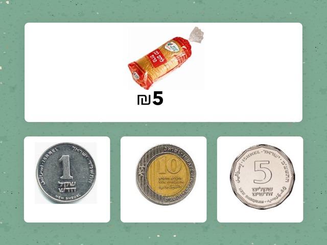 קנייה by Rotem Pinko
