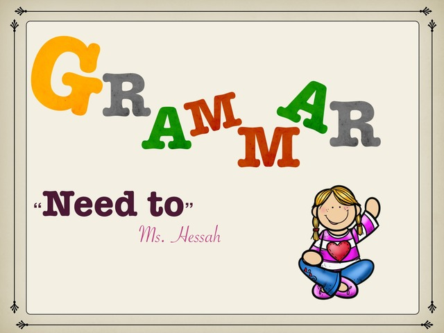 Need To by Hessah Mohammed