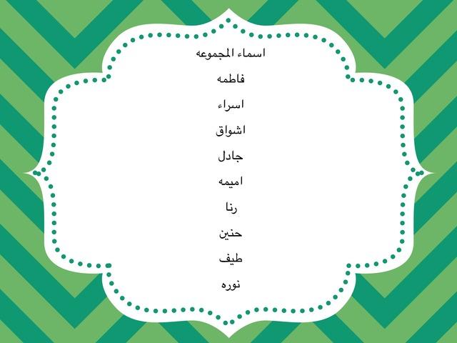 امن المعلومات  by اريج الرويثي