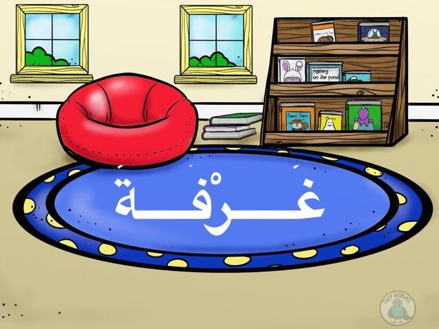 كلمات  by Eptihal Saad