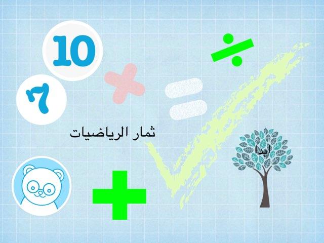 لعبة 30 by غالية عارف