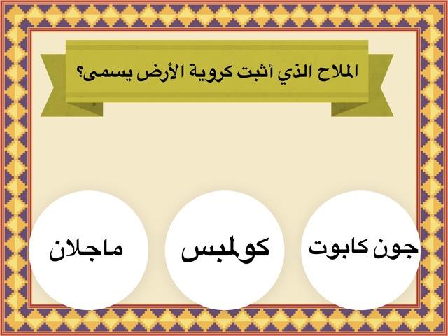 الملاح  by Wadha alazemi