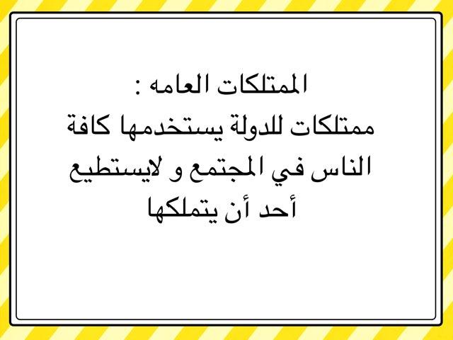 لعبة 35 by مريم العازمي