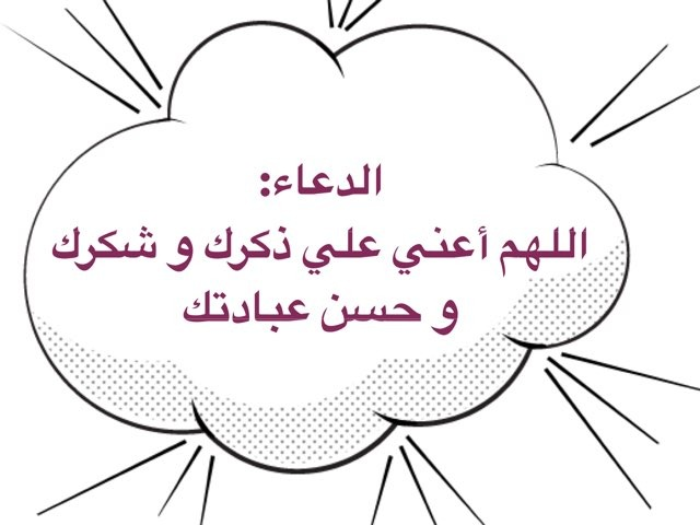 سورة التكوير ٢٤-٢٩ by shahad naji