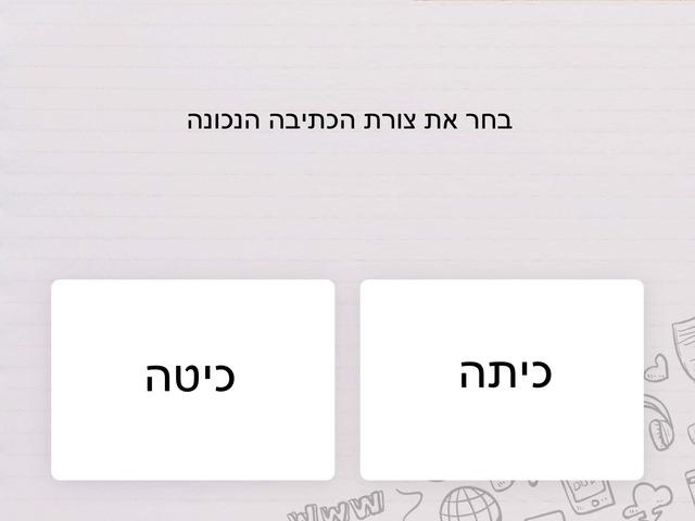 מורן ודניאל by דניאל שגב