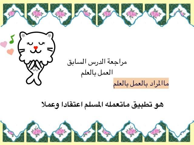 لعبة 42 by جوري الحبوبه