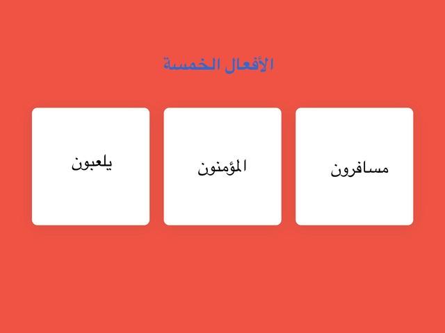 تدريبات منوعة by أفراح علي حسين آل ابراهيم