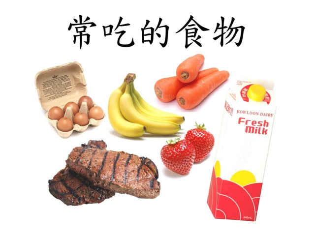 水果-拼圖 by sy tse