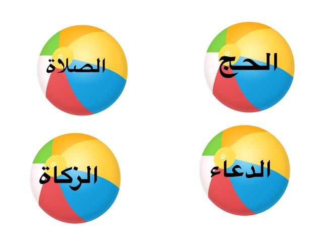 الحج ٣ by حمودي الصقر