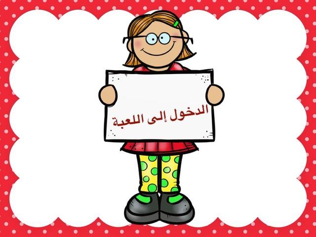 التعاون  by خوله سليمان