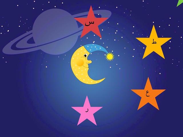 ال القمرية by Sara Mf