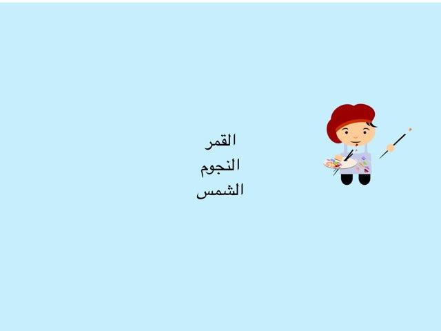 لعبة 38 by درر غرسان