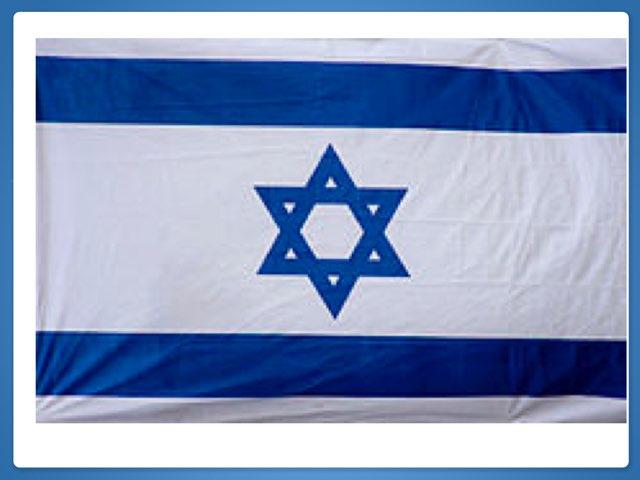 דגל  ישראל by orit mandel