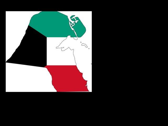 منبة خريطة الكويت by Anayed Alsaeed