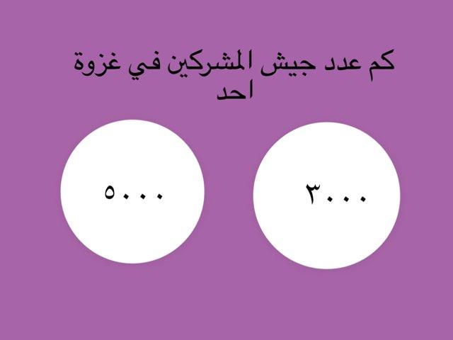 خامس by Nouf Try