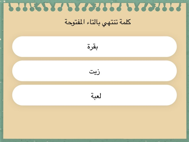 كلمات by mohamed Swaed