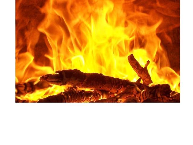 النار  by Nadia alenezi