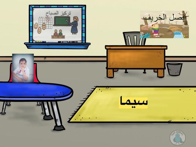 تركيز الصباح سيما by mahmoud saleh