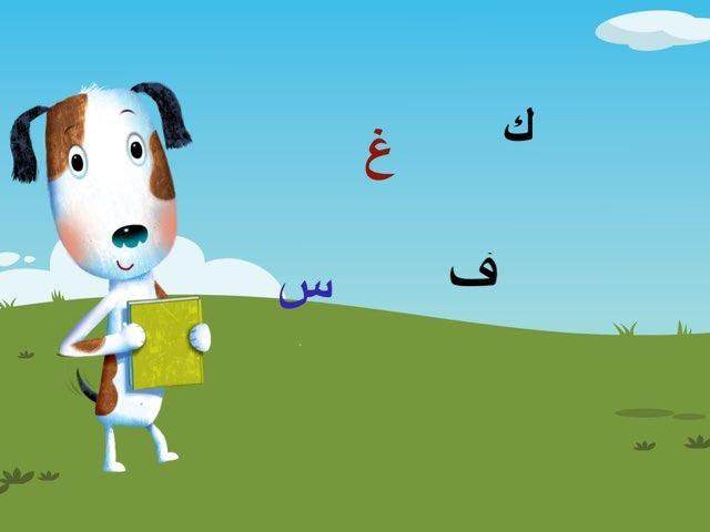 الكاف by Noura Alshalahi