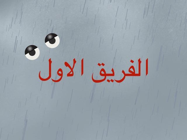 ط by Baina Abdulla