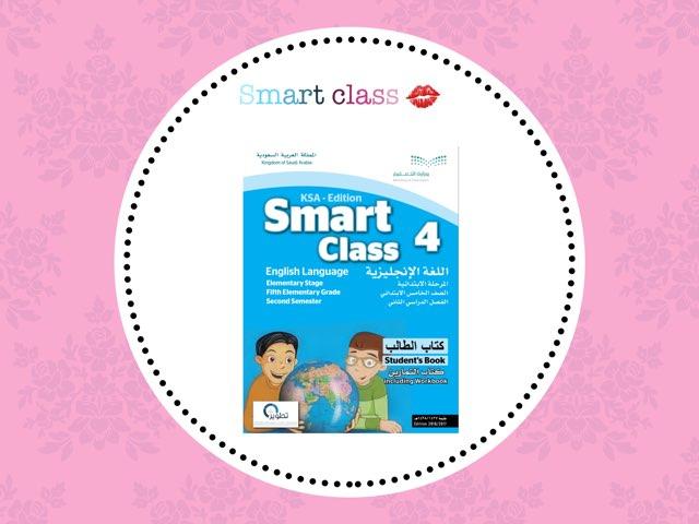 Smart Class4 by Ehdaa King