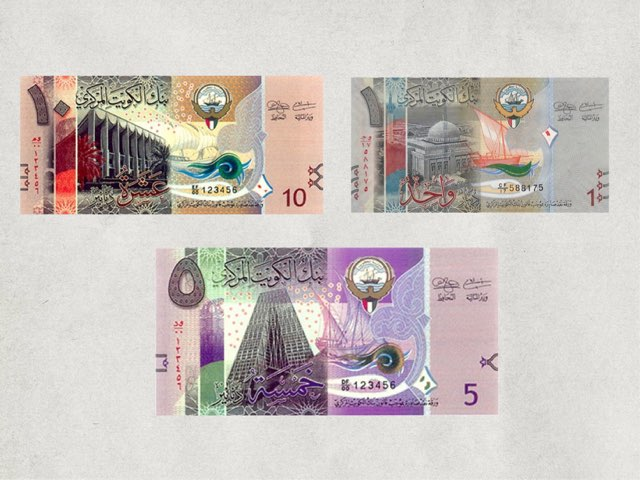 النقود by Mariam Alhussini