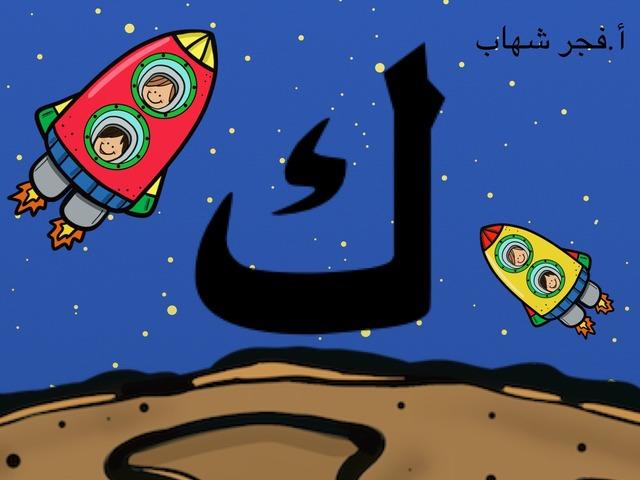 ك by Fay Fayoo