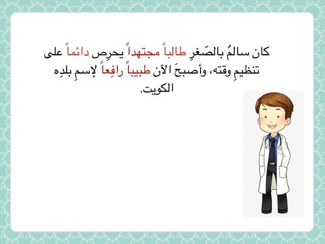 تمهيد by نوره الديحاني