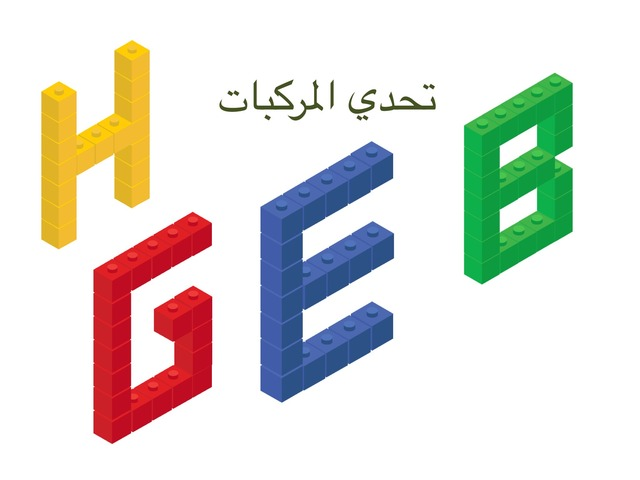 الصيغ  by متفائلة أم سلمان