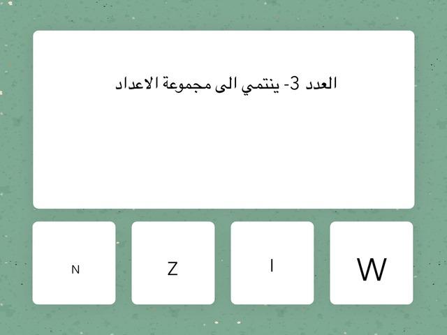اسم الدرس by Hessah Al