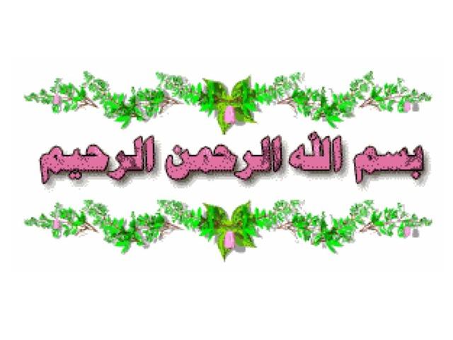 حرف غ by محمد عبدالله