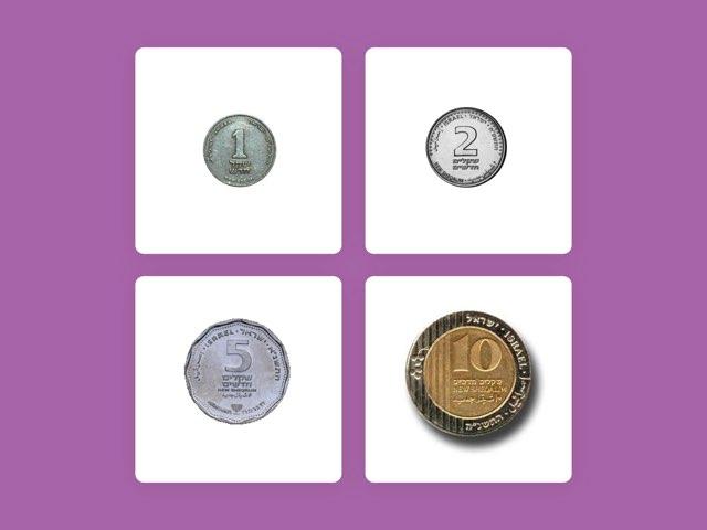 זיהוי מטבעות by Keren Elharrar