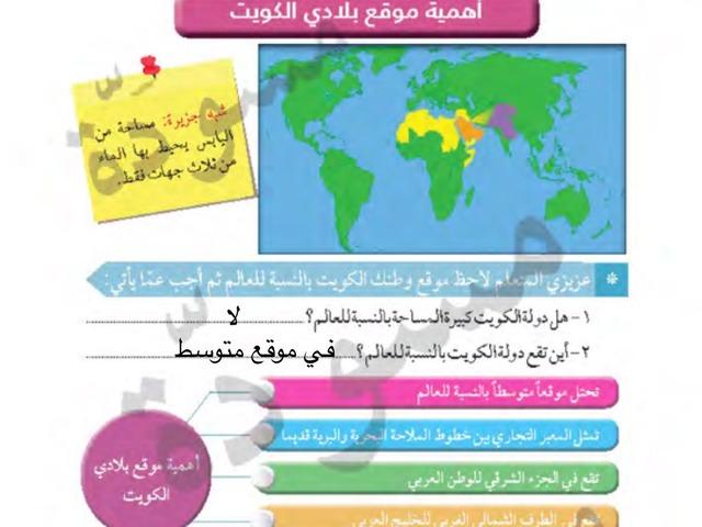 موقع بلادي by Anfal alzuabi
