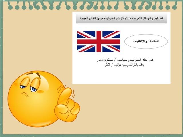 المنافسة by عبير آل عقيل
