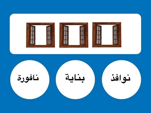 درس اجتماع الامهات by maryam ali