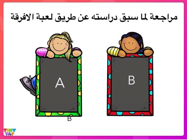 غزوة بدر  by Nadia alenezi