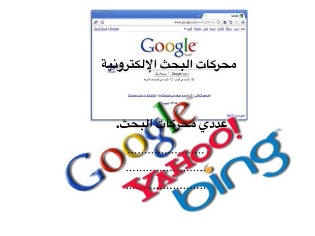 تدريب by هيفاء الصالح