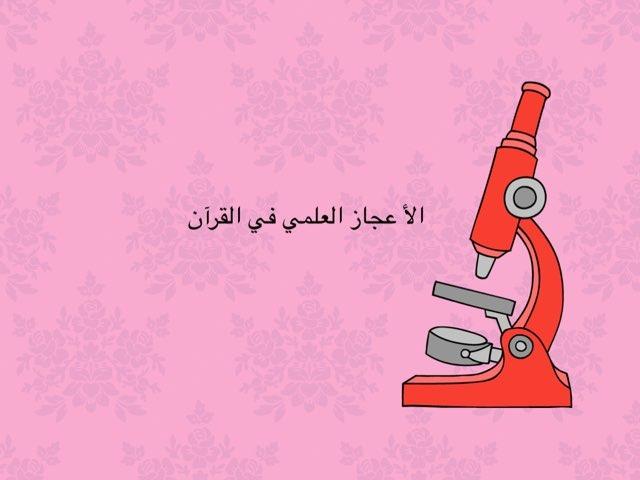 2اختاري  by ريما الجغيمان