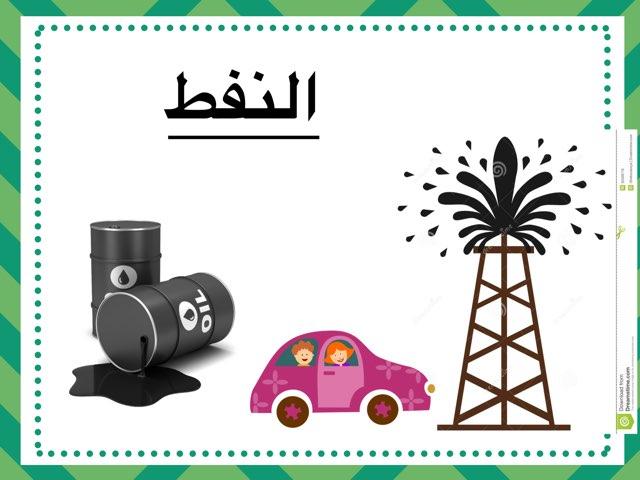 خدمات بلادي ٣ by Anwaar Al
