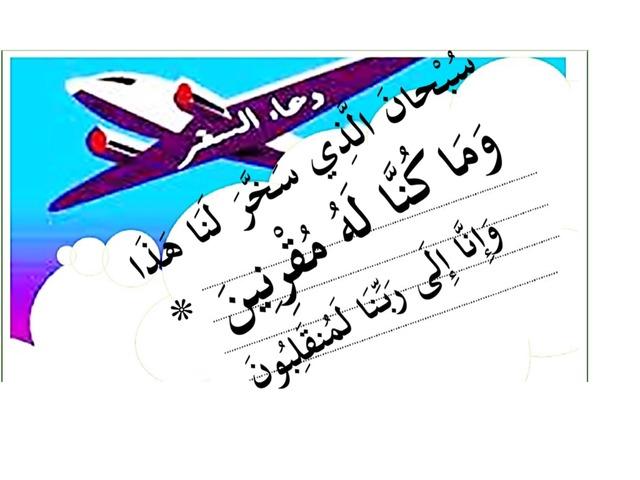 امتحان خامس ٢ by Esmat Ali