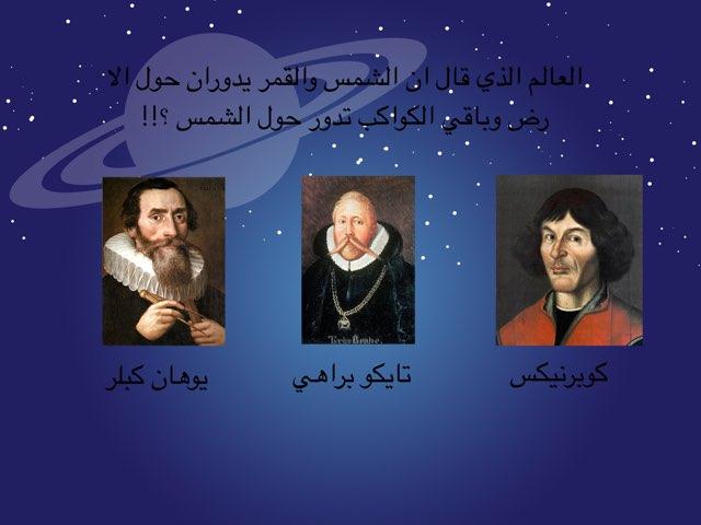لعبة 56 by Razan Al-Qorshi