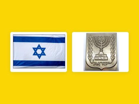 סמלים של מדינת  ישראל by פילץ׳ בלה