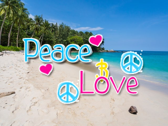 Peace by Siobhan Mcfadyen