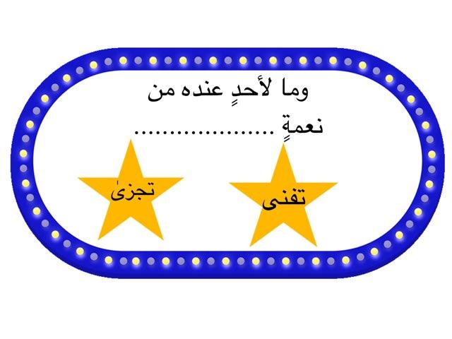 ٢/٢،٢/٣ by Muneerah Aljabri