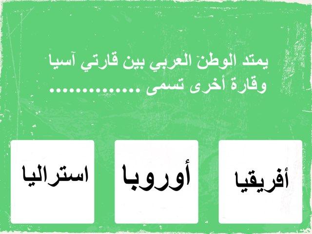 لعبة 48 by Asma Aa