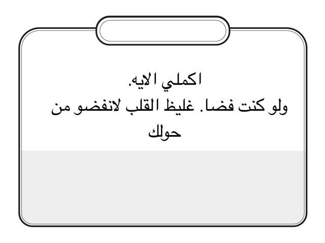 دين  by الهام الزهراني