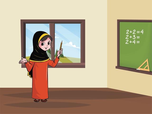الزكاة by Fatema alosaimi