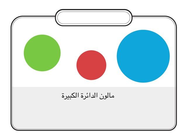 الألوان  by Learning Resources