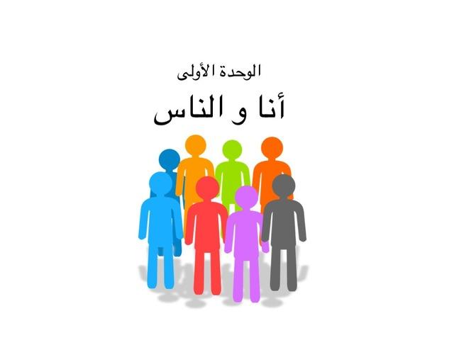 كلنا نعمل معا by fatma