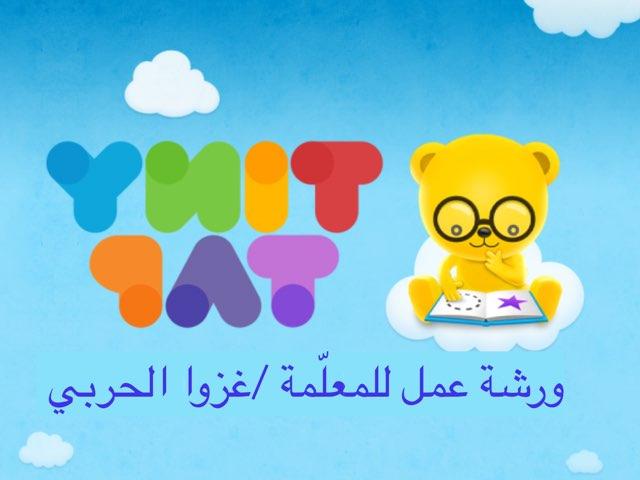 برنامج Tiny Tap  by سلطان الحربي